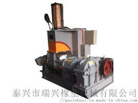 厂家直销泰兴瑞兴35L密炼机35升密炼机
