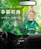廠家直銷汽車香水瓶掛件車內用品