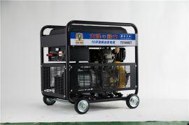 大泽动力6kw柴油发电机组