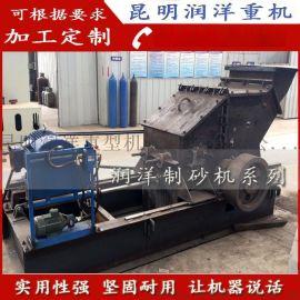 云南昆明厂家供应制砂机设备 高效打砂机