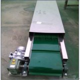 V型託輥糧食輸送機 深槽不漏料帶式輸送機 LJXY