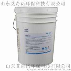 碱式反渗透膜阻垢剂EK-210现货供应