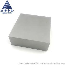 YG8株洲硬质合金板材 钨钢合金板 长條