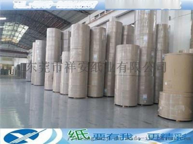 850双灰纸、广东灰板纸厂家祥安