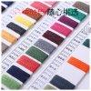 【志源】厂家直销毛感丰富舒适保暖羊毛混纺纱 1/16NM含15%羊毛