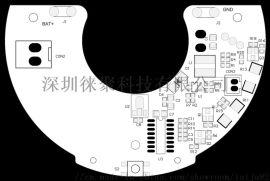 便携式榨汁机PCBA 7.4V
