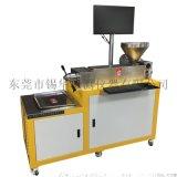 標準壓濾值 單螺桿過濾性測試機