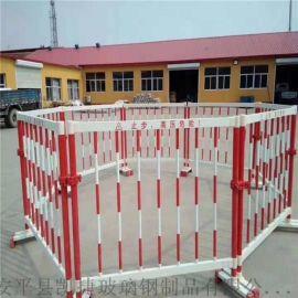 玻璃钢电力施工护栏玻璃钢树脂栏杆伸缩可移动护栏