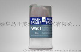 喷涂型耐磨聚氨酯弹性体涂料附着力强底漆W501