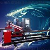 龙门式管板一体切割机 相贯线等离子切割机西恩数控