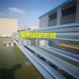 波形护栏板价格,四川护栏板厂家,桥梁防撞护栏板安装