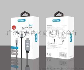 GD-8272 三合一HDMI高清數據線