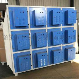 中扬环保地址高压静电低温等离子废气净化器