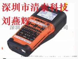 兄弟PT-7600替代型号PT-E550W标签机
