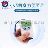 无线温湿度记录仪wifi高精度远程大棚冷库温湿度计
