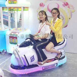 儿童碰碰车广场双人亲子游乐车冰上电动游乐设备