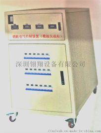 翎翔消防电气控制装置模拟负载柜 消防电气设备