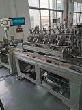無膠紙吸管機 吸管斜角機 瑞程 生產廠家