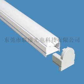 LED日光灯管外壳配件   T8一体化灯管外壳