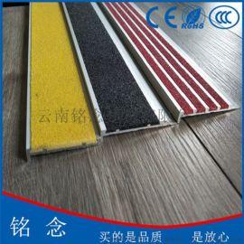 上海铝合金楼梯包角防滑条哪里有卖