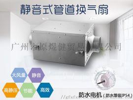 广州超静音离心排风机 管道送风机厂家