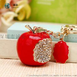 鑲鑽蘋果合金烤漆鑰匙扣