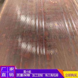销售65Mn低价优质碳素结构钢