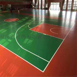 厂家供应丙稀酸材料 硅PU篮球场材料施工