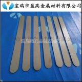 盈高定製鈦板濾芯、金屬粉末燒結多孔鈦板