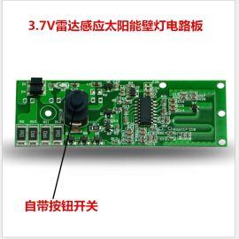 3.7V雷达感应太阳能灯控制器电路板