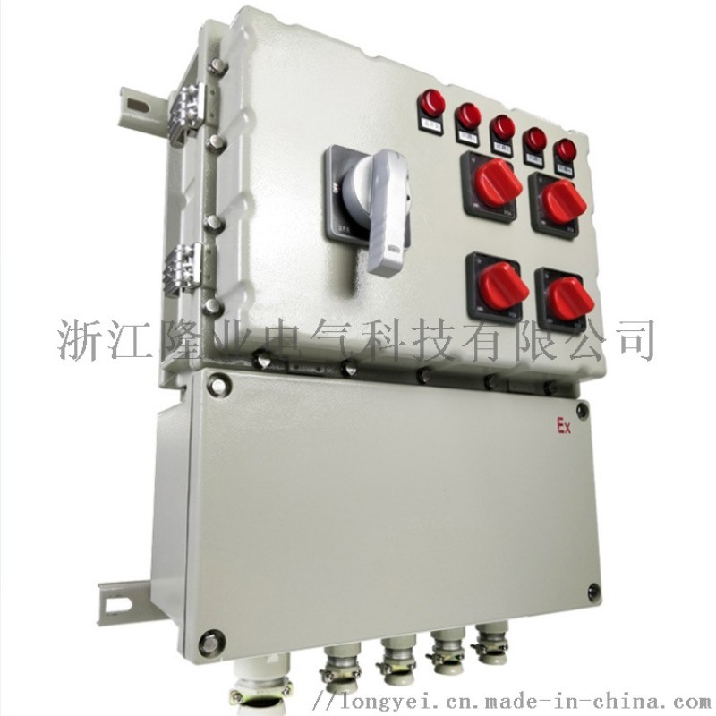 一手货源厂家直销防爆配电箱电气箱控制箱