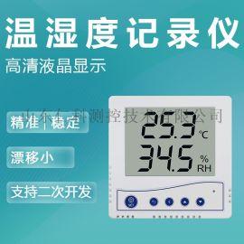 86壳温湿度计 工业级高精度485温湿度传感器