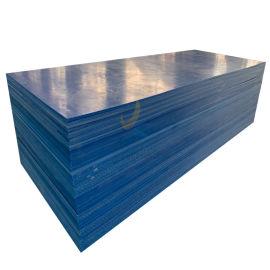 超高分子量聚乙烯板 耐磨损UPE高分子板材