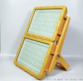 鋁合金200W防爆投光燈隔爆方形LED防爆燈