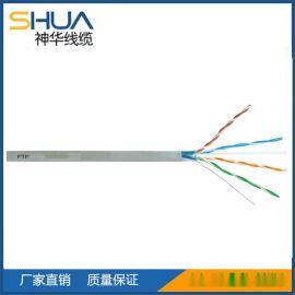 CAT5E超五类4对屏蔽双绞线 非屏蔽网络线 8股
