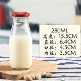 牛奶豆浆玻璃瓶生产厂家