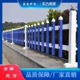 云南塑料草坪护栏 pvc庭院围栏 园林绿化护栏