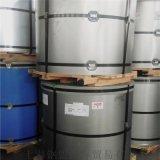 寶鋼青山彩塗鋼板,深天藍鑄造行業用彩塗鋼板-專業團隊