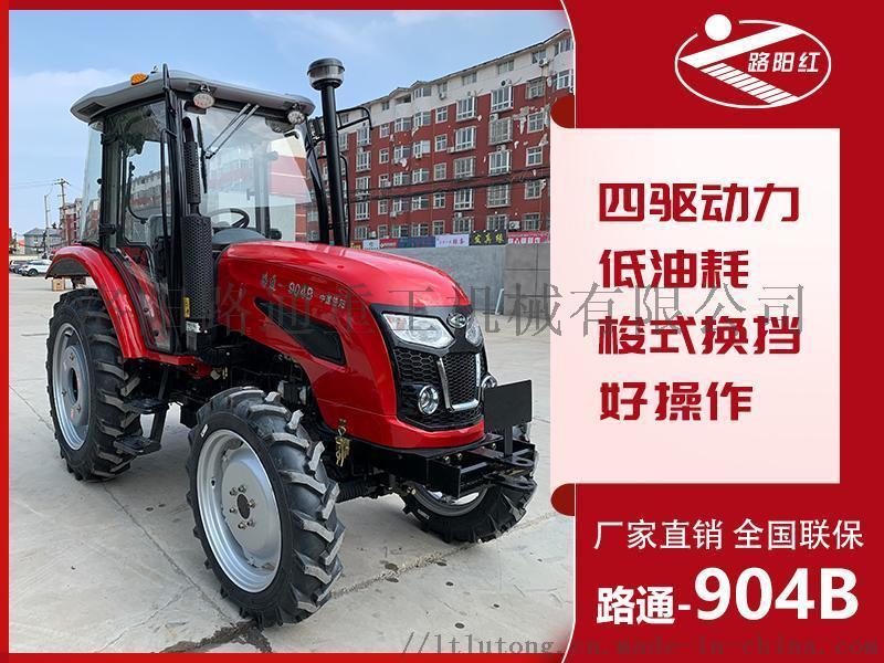 渑池县90马力的路通拖拉机多少钱一台