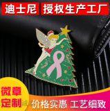 制作动漫徽章, 广告徽章制作,北京明星徽章生产