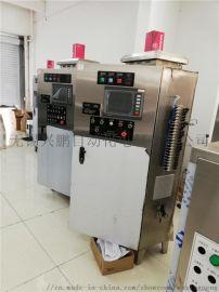 兴鹏厂家供应筒子缸设备配电柜