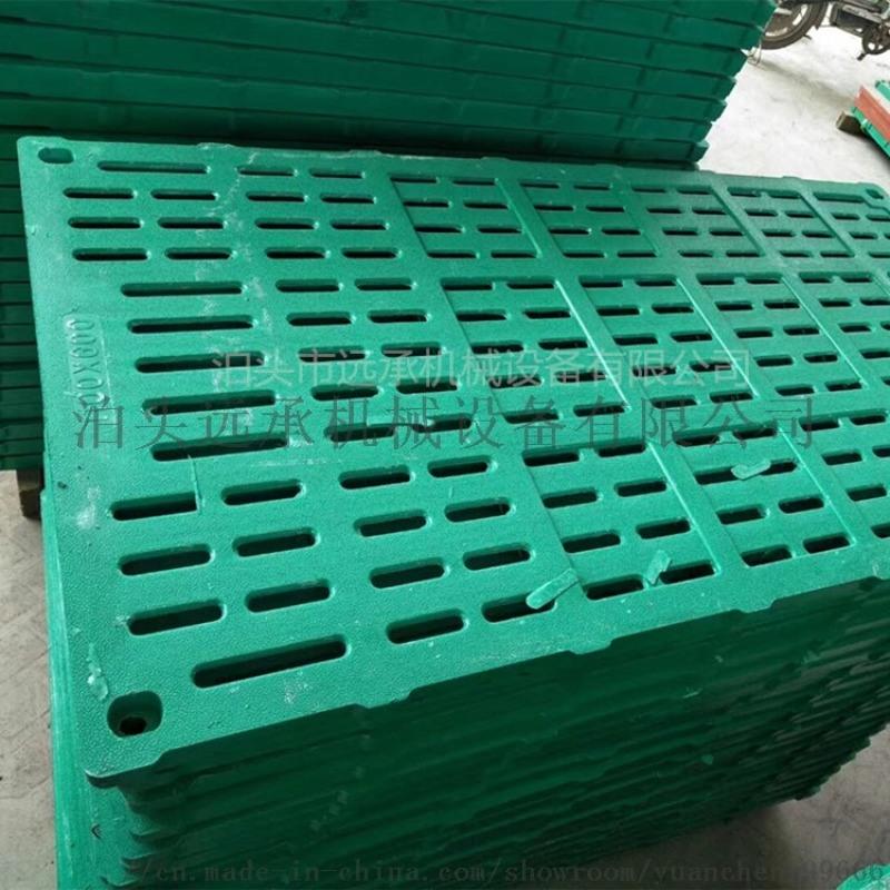 远承养殖复合漏粪板 母猪防滑复合板 猪用地板