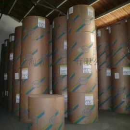 供应进口单光白牛皮纸 淋膜牛皮纸 牛皮纸卷材厂家