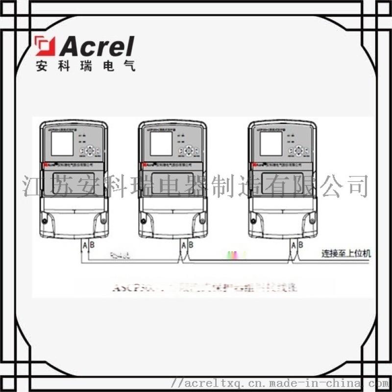 灭弧式电气防火保护装置 智能短路灭弧器