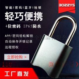 智能蓝牙APP远程授权按键密码宿舍柜子门锁M3