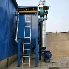 布袋脉冲除尘器工业粉尘收集处理环保设备