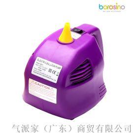 宝诺气球电动充气泵打气筒