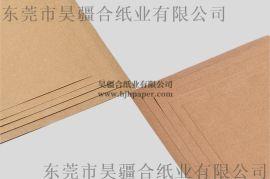 供应澳洲威士牛卡纸,进口全木浆牛卡纸厂家