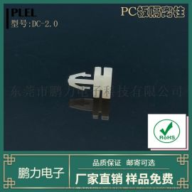 厂家直销PCB板固定支撑柱尼龙顶柱卡柱