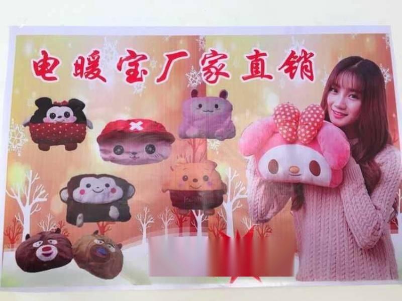 跑江湖地摊冬季热销防爆型充电热水袋15元模式多少钱
